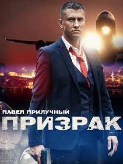 ✌➤ комедийные мини сериалы русские торрент. Русские сериалы.